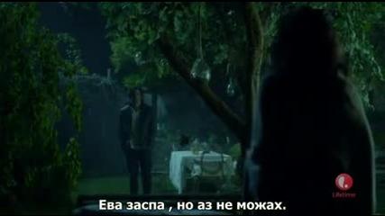 Вещиците от Ийст Енд / Witches of East End - Сезон 2 , Епизод 3