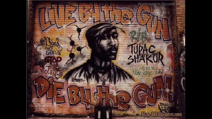 2pac-troublesome 96'