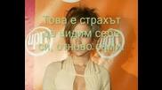 Jennifer Lopez - Apresurate (bg Prevod)