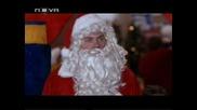 Дъщерята на Дядо Коледа епизод част 1 bg audio