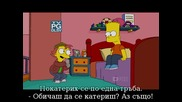 Bg sub The Simpsons / Семейство Симпсън Season 21 Episod 08