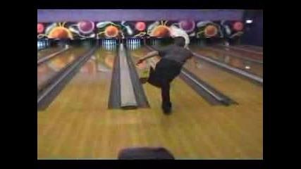Bowling - Strike с кърпа.