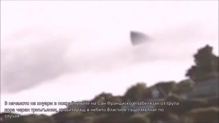 НЛО очевидци ЯНУАРИ 2016