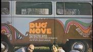 Duo Nove - Сине мой