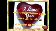 Give Me One Reason + Бг превод Tracy Chapman