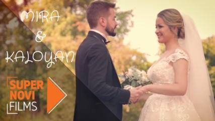 Приказната сватба на Мира и Калоян | Supernovi films, 2018