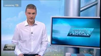 Милан - Ювентус пряко в ефира на Tv 7