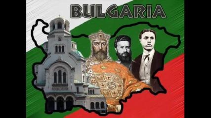 Епизод - Молитва за България