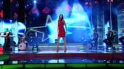 Dragana Jovic - Ko li me izmisli Bn Music 2017