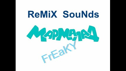 Remixxx - Freak