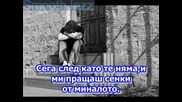 Kamelot - Don`t You Cry Превод
