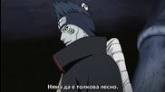 Naruto Shippuuden 142 [bg Sub] Високо Качество