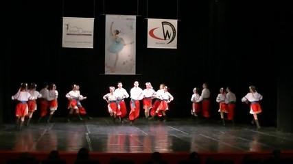 Украински танц купа Лондон