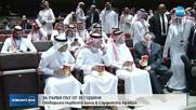 ЗА ПЪРВИ ПЪТ ОТ 35 ГОДИНИ: Откриха кино в Саудитска Арабия
