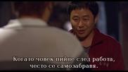 The Art Of Fighting Част 1-ва, Български Субтитри