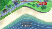 Detective Conan 677 The Sandy Beach Without Footprints
