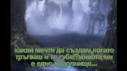 stamatis Gonidis-ti Oneira Na Kano-какви мечти да създам