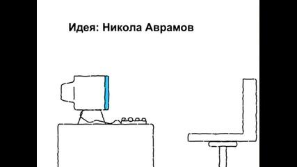 Анимация Смях до сълзи - Ve4e e Pro v Vbox7