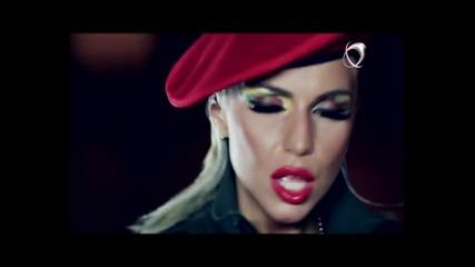 Алисия - Твоя тотално - Високо Качество - Официално Видео