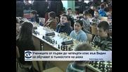 Шахматът се преподава като учебен предмет във видинските училища
