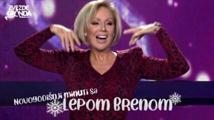Lepa Brena - Luda za tobom - Zvezde Granda Specijal - (Prva TV 2021)