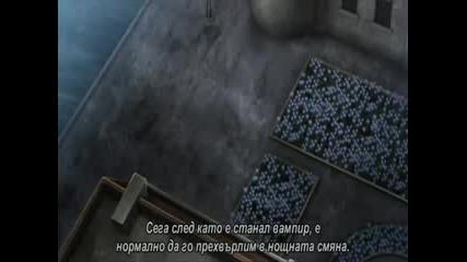 Vampire Knight - Untouched