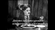Борис Христов - Самотният Човек