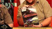 Българските геймърски списания - Първият кръг (епизод 1) [10/14]