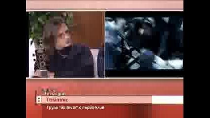 Saltriver - Nova Tv.mp4