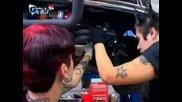Пи4 Оправи Ми Колата