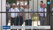 Задълбочава се напрежението между Вашингтон и Анкара