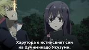 [easternspirit] Tokyo Ravens - 20 bg sub