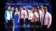 New Орк Тик Так Дим Даме Няма 2013