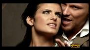 Анелия & Миро - Завинаги