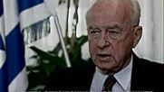 Wars of Israel 1948-2000войните на Израел 1948-2000