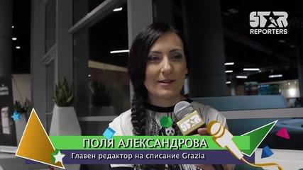Жена на годината 2014