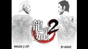 Ryu ga Gotoku 2 - Blaze