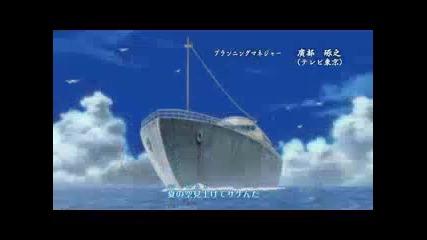 Naruto Shippuuden - Opening 9 [hd]