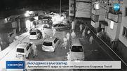 РАЗСЛЕДВАНЕ В БОТЕВГРАД: Гледат мерките на атакувалите полицията