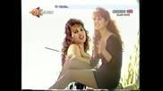 Gloriia 1994 - Neka ostanem priiateli (oficialno video)