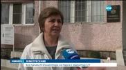 Земята се е успокоила след труса в Сливенско