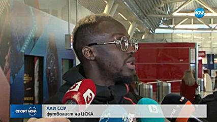 Спортни новини (17.01.2020 - централна емисия)