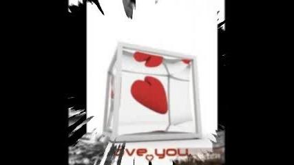 обичам те до болка