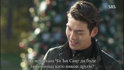 The Heirs ( Наследниците ) Еп-11 част 1/2