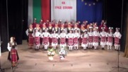 Концерт на самодейните състави към Читалище Развитие 1893 - Елхово - 26 март 2018г.