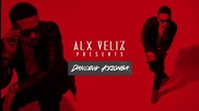 Alx Veliz - Dancing Kizomba [ Official English Version ]