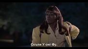 На Уонг Фу, с благодарности! Част 2-3 To Wong Foo Thanks for Everything Julie Newmar (1995)