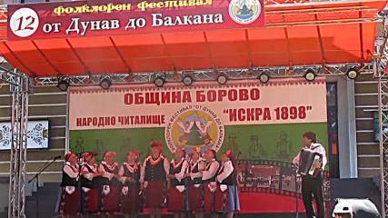 Фолклорен фестивал '' От Дунав до Балкана '' (Сезон XII - 2019 г.) 093