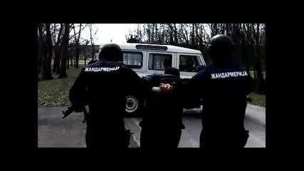 Сръбската жандармерия