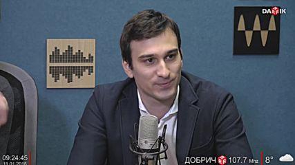 За блокчейн технологиите в Дарик Кафе с Филип Матов и Анастас Матеев 11 01 2018